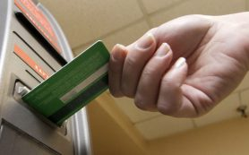Сбербанк может выпустить токен для расчетов за цифровые финансовые активы