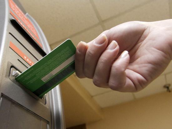 Новую попытку заморозить денежные переводы объяснили борьбой с мошенниками