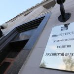 В России хотят отменить НДФЛ при продаже жилья экономкласса