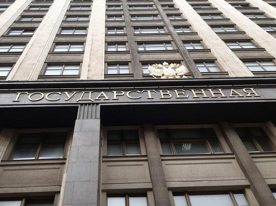 Подписан закон, направленный на повышение эффективности ВЭБа