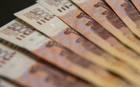 Налогоплательщики жалуются на невозможность получить квитанцию без подписки на рекламу Газпромбанка