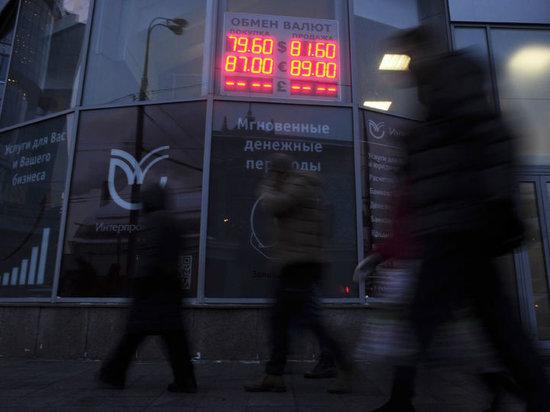 ЦБ фиксирует рекордный переток средств из вкладов в финансовые инструменты в 2020 году