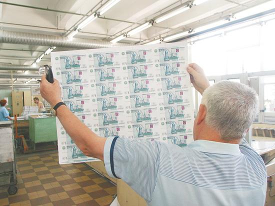 Нашлись оптимистичные признаки для роста рубля