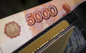 «Деньги у России есть — но не про нашу честь»