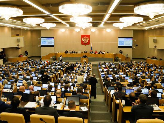Правительство установит общие правила зарплат бюджетникам в России