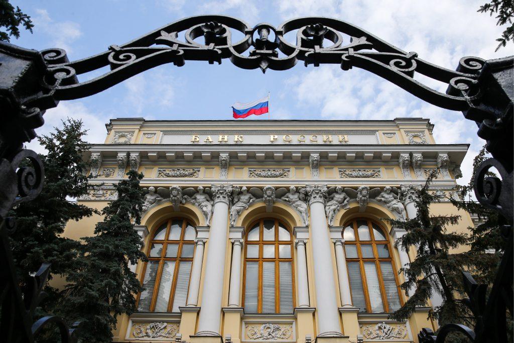 ЦБ намерен проверять счета российских банков у иностранных контрагентов