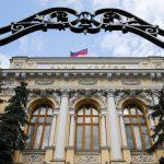 ЦБ сообщил о росте объема наличных в обращении на 2,8 трлн рублей