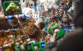 В России снизились продажи новогодних товаров из-за коронавируса
