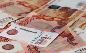 Одобрена в первом чтении обязательность раскрытия гарантированного дохода по вкладам