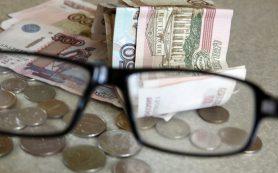 Аналитики прогнозируют рост ВВП России в 2021-м на 2,7%