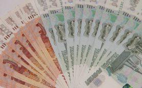 ЦБ предложил способ упростить переход клиентов из банка в банк