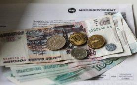 Россиянам могут разрешить не платить штрафы за неоплату ЖКУ