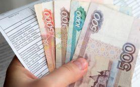 Стал известен порядок уплаты долгов ЖКХ с 1 января