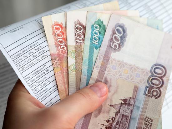 Российскую валюту признали самой недооцененной: исходя из цены бургера