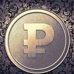 В Совете Федерации предлагают оценить все последствия от введения цифрового рубля