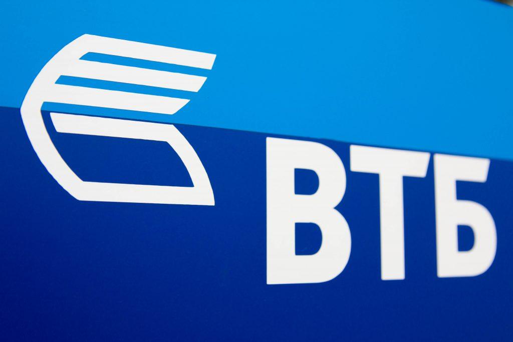 Банк России снова оштрафовал ВТБ