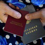 НПФ-банкроты будут направлять остатки пенсионных накоплений в спецфонд