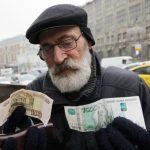 В России запустят проект по определению доходов семей для адресной соцподдержки