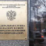 """Росприроднадзор требует взыскать с """"Норникеля"""" 12,5 млн руб. за слив сточных вод в тундру"""