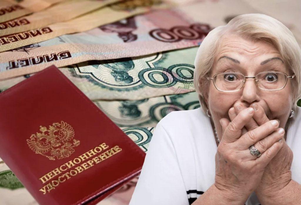 Кремль изучит все предложения по индексации пенсий работающим гражданам