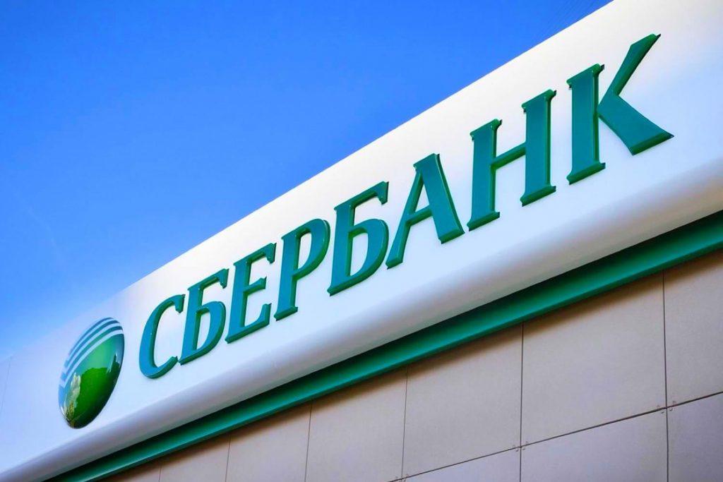 Сбербанк предупредил россиян о мошеннической схеме с опросами