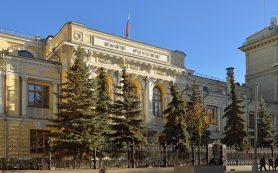 Банк России установит требования к раскрытию информации о страховых продуктах