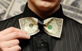Банк России: инфляция вернется к целевому значению к середине 2022 года