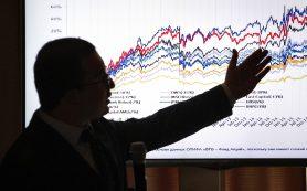 ЦБ прогнозирует восстановительный рост российской экономики в 2021 году на 3—4%
