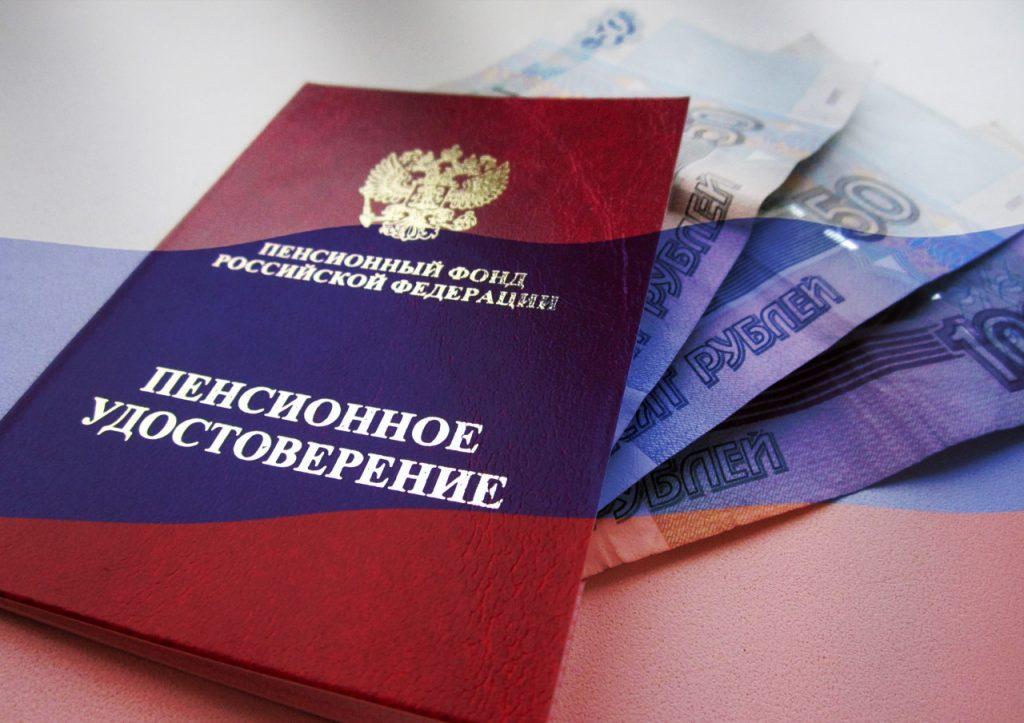Россияне смогут внести дополнительные сведения в свою трудовую книжку