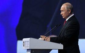 Путин примет участие в ПМЭФ