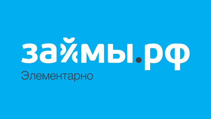 Займы 10000 рублей на карту онлайн