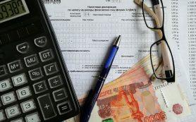 В России могут ввести новый налоговый вычет