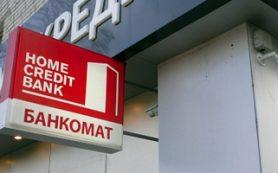 Хоум Кредит Банк запускает накопительный счет