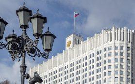 Правительство РФ внедрит новый инструмент стимулирования найма