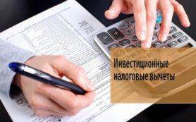 Президент указал на затягивание введения механизма компенсации инвестиционного вычета