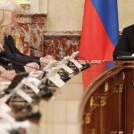 Правительство России увеличило свой резервный фонд