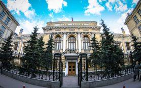 Нормативы ЦБ нарушали в феврале 10 банков