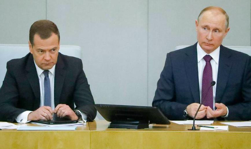 Путин назначил Медведева на новую должность