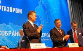 Совет директоров «Газпрома» 20 мая обсудит годовое собрание и дивиденды