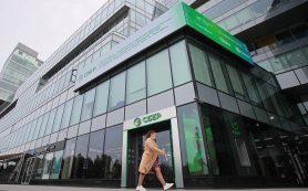 Акции Сбербанка обновили исторический максимум