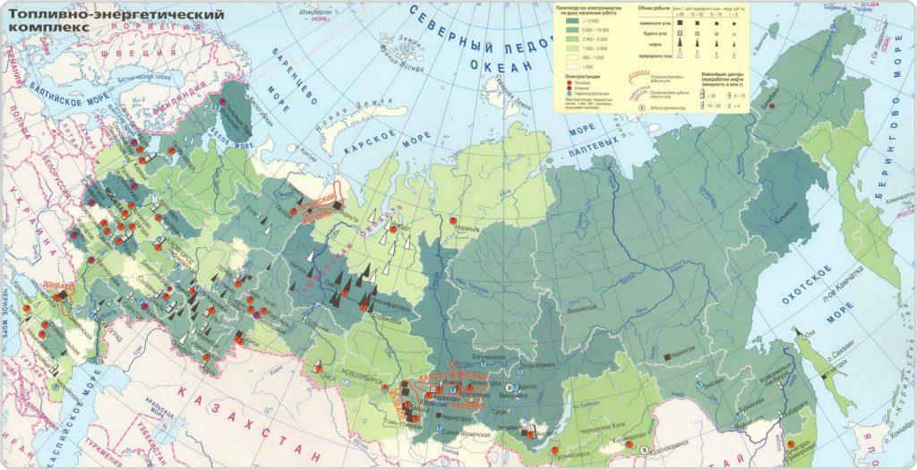 В СФ предлагают создать топливно-энергетическую карту России с данными о ресурсах регионов