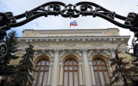 Банк России оценил ослабление рубля в апреле