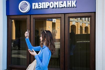 Газпромбанк признали самым привлекательным работодателем России в финсекторе