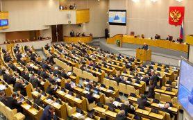 В Госдуму внесен законопроект о стипендиях для студенток с детьми