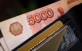 Temabiz: финансы и микрозаймы
