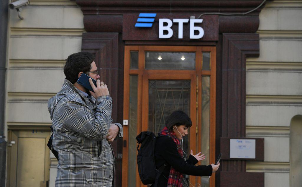 «Траст» объявил о продаже 9% акций ВТБ