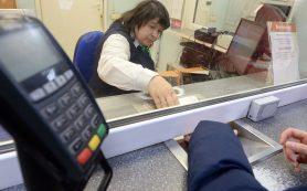Участники рынка предложили ЦБ изменить регулирование платежей