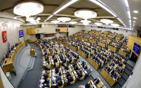 Госдума расширила полномочия правительства при исполнении бюджета