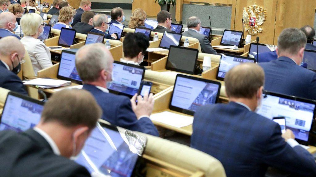 В Госдуму внесен законопроект о личных фондах