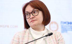 Набиуллина: рост ипотеки и потребкредитования в России по итогам года может превысить 20%